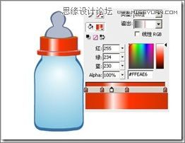 Flash绘图功能制作奶瓶标志