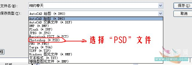 Illustrator CS3转PSD分层文件详解