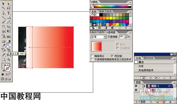 illustrator中透明渐变的应用