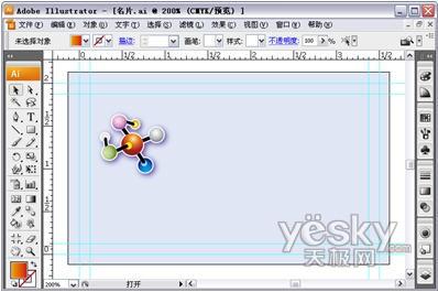 llustrator传统风格名片设计