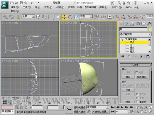 向日葵的3Ds Max面片建模教程