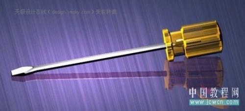 AutoCAD造型实例:一字形螺丝刀头
