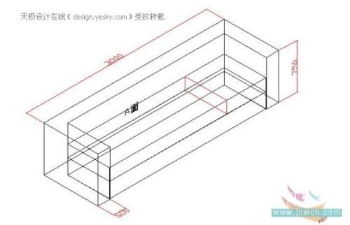 AutoCAD三维造型实例:制作直线沙发