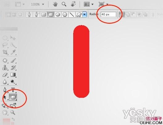 Photoshop绘制木条拼接字母特效