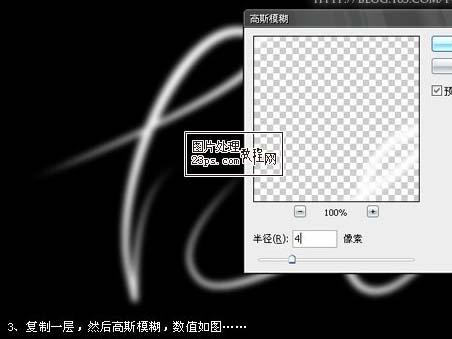 Photoshop闪亮的荧光文字特效