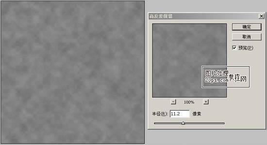 Photoshop滤镜制作露水的效果