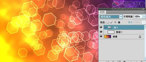 Photoshop滤镜制作绚丽的六角动感光线