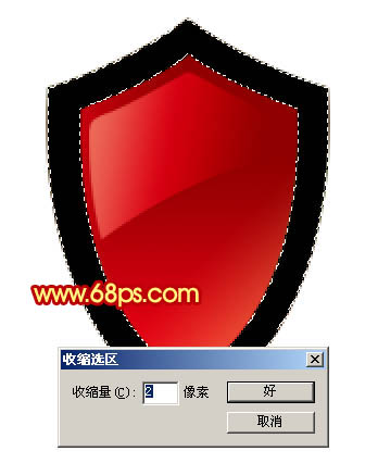 Photoshop制作一个红色的闪金徽章