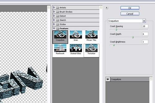 Photoshop文字特效教程之制作3D花纹