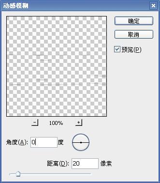 Photoshop文字特效教程之制作铅笔草稿艺术字