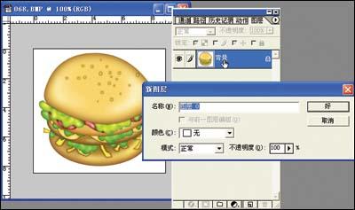Authorware使用技巧之实现图片背景透明