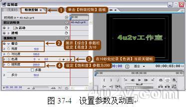 Premiere实例教程之变色字