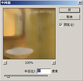 PS滤镜基础教程之内置滤镜:杂色