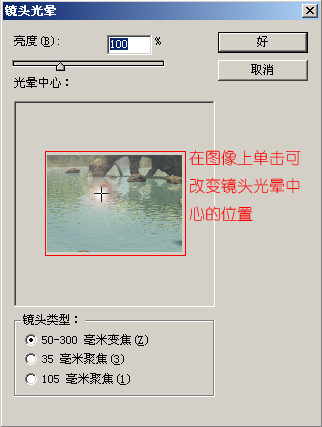 PS滤镜基础教程之内置滤镜:渲染
