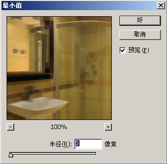 PS滤镜基础教程之内置滤镜:其它
