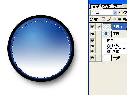 PS按钮制作基础教程之制作蓝色圆形水晶按钮