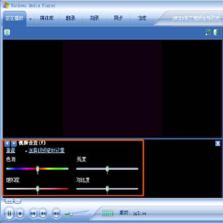 PPTV网络电视调整播放画面的亮度色彩