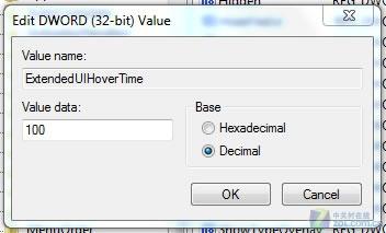 注册表提速6招让Windows跑得再快些