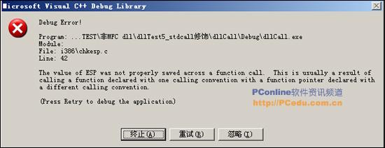 VC++动态链接库(DLL)编程深入浅出(下)