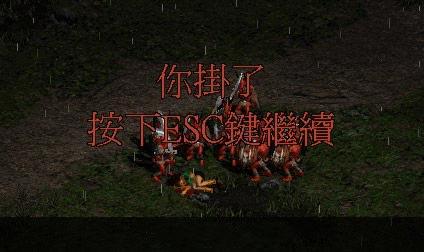 《暗黑破坏神3》死亡惩罚机制详细解