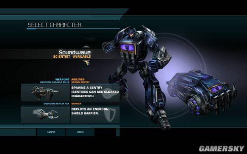 《变形金刚:赛博坦之战》图文攻略CHAPTER 3