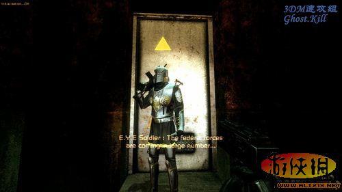 《黑客战队:异度神兆》图文流程攻略