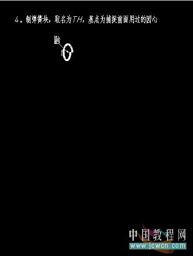 AutoCAD教程:曲线弹簧的画法