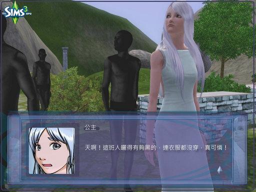 《模拟人生3》破关简易图文攻略