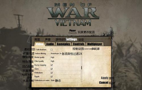 《战争之人:越南》菜单翻译