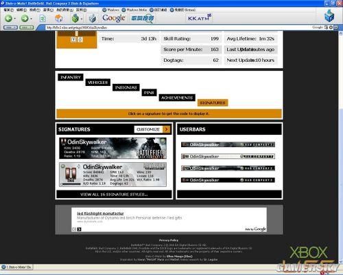 《战地:叛逆连队2》个人专属战绩签名档怎么取得