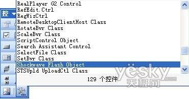 PowerPoint演示文档中插入Flash的三种方法