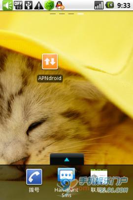 安卓系统手机上网设置