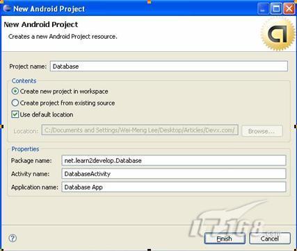 安卓开发:Android创建和使用数据库详细指南