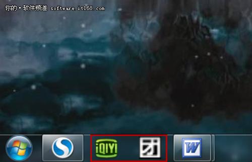 Win7任务栏锁定功能使用介绍