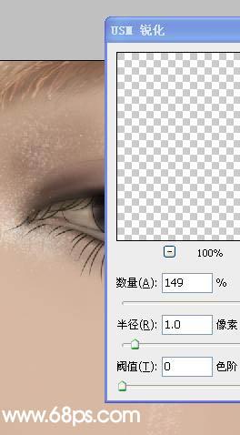Photoshop鼠绘:美女落泪面部特写