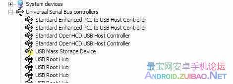 三星Galaxy Nexus用fastboot命令刷机教程