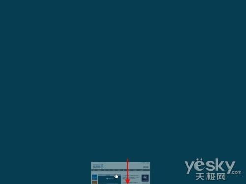 Win8界面鼠标操控技巧
