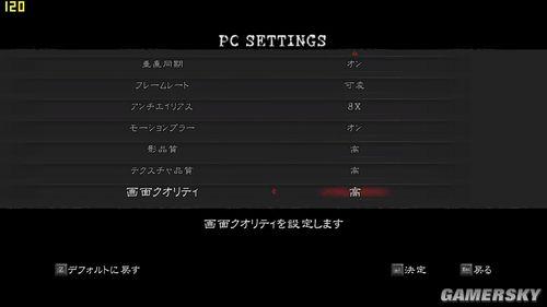 《生化危机5》PC版选择英文方法