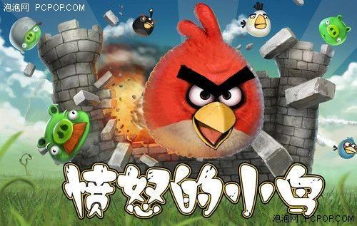 愤怒的小鸟电脑版金蛋获取攻略