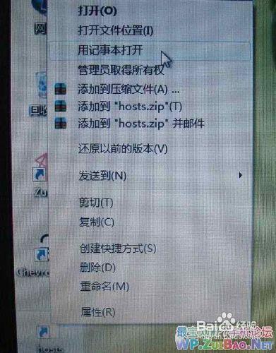 HTC T9292(DH7)刷机方法