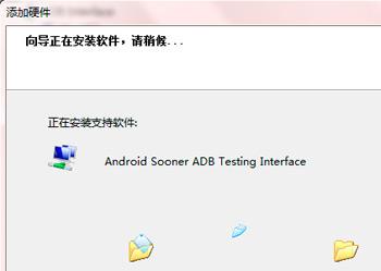 安卓设备安装USB驱动程序教程