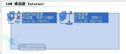 touch在无无线路由条件下上网的详细图解(WinXP版)