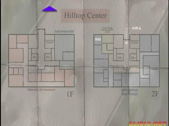 《寂静岭hd》2代、3代流程攻略