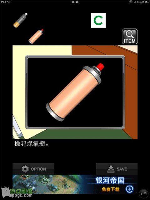 《熔化的一夜》图文攻略(iphone版)