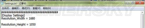 狙击精英v2分辨率黑屏解决方法