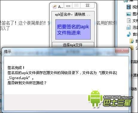 手机QQ皮肤更换方法(安卓版)