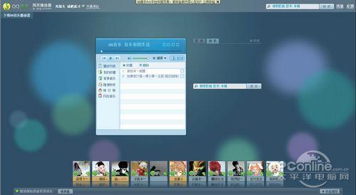 QQ音乐网页版使用方法