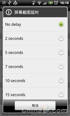 安卓手机怎么截图,使用Screenshot It应用截图