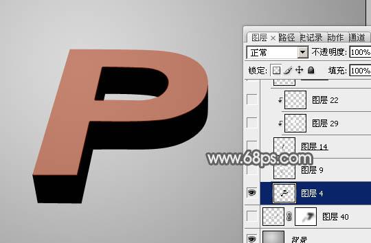 ps文字特效-打造玻璃立体字