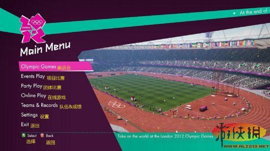 伦敦奥运会2012菜单界面翻译图文详解